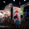 Evo Exhibits - Viz Media 2014 - Foto 3