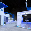 Hamilton Exhibits - Tyco Security Products 2016 - Foto 3
